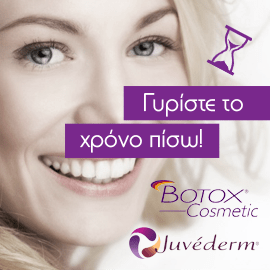 banner_botox