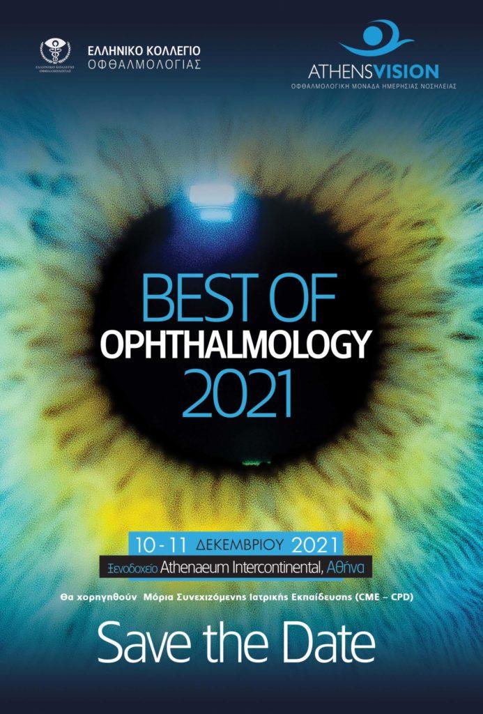 StDate BestOfOpthalmology 01 002 Page 1