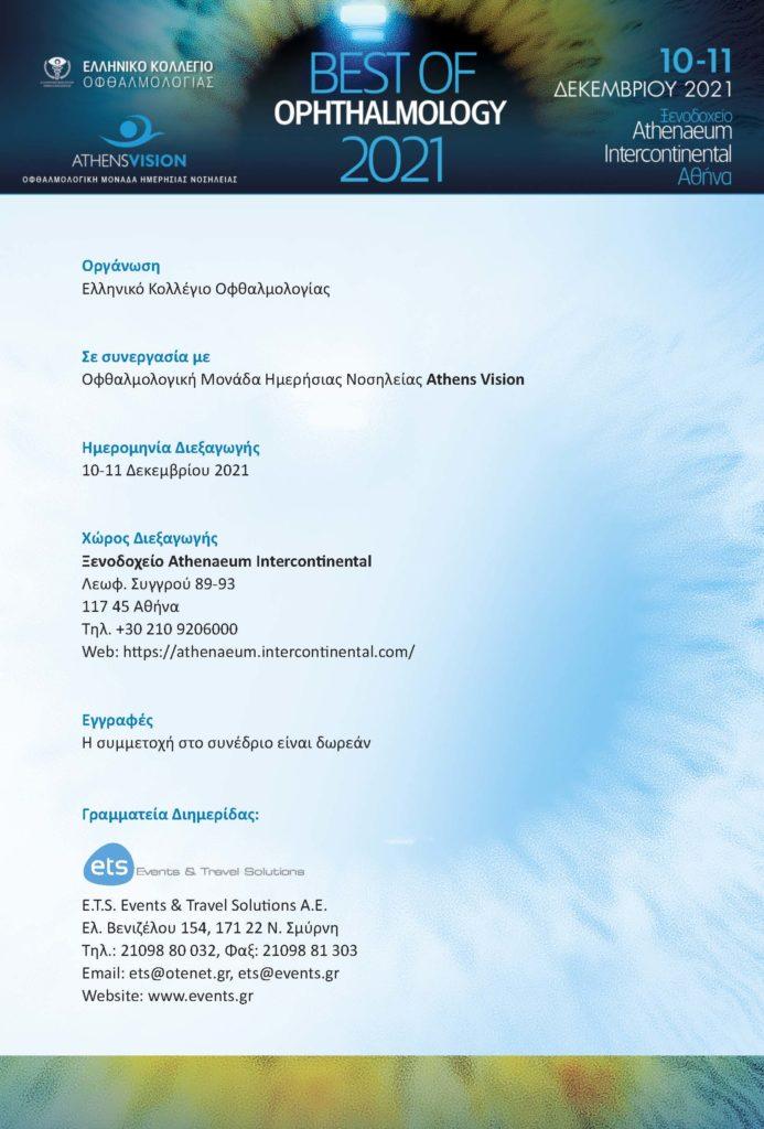 StDate BestOfOpthalmology 01 002 Page 2