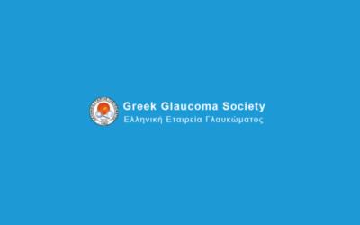 Εκλογή του κου. Θεόδωρου Φιλιππόπουλου στο διοικητικό συμβούλιο της ελληνικής εταιρείας γλαυκώματος